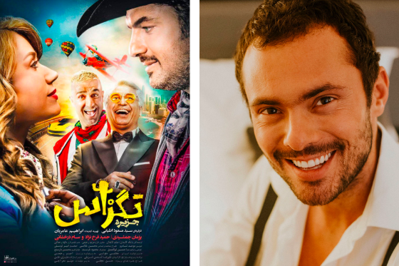 Adriano Toloza em longa-metragem Iraniana