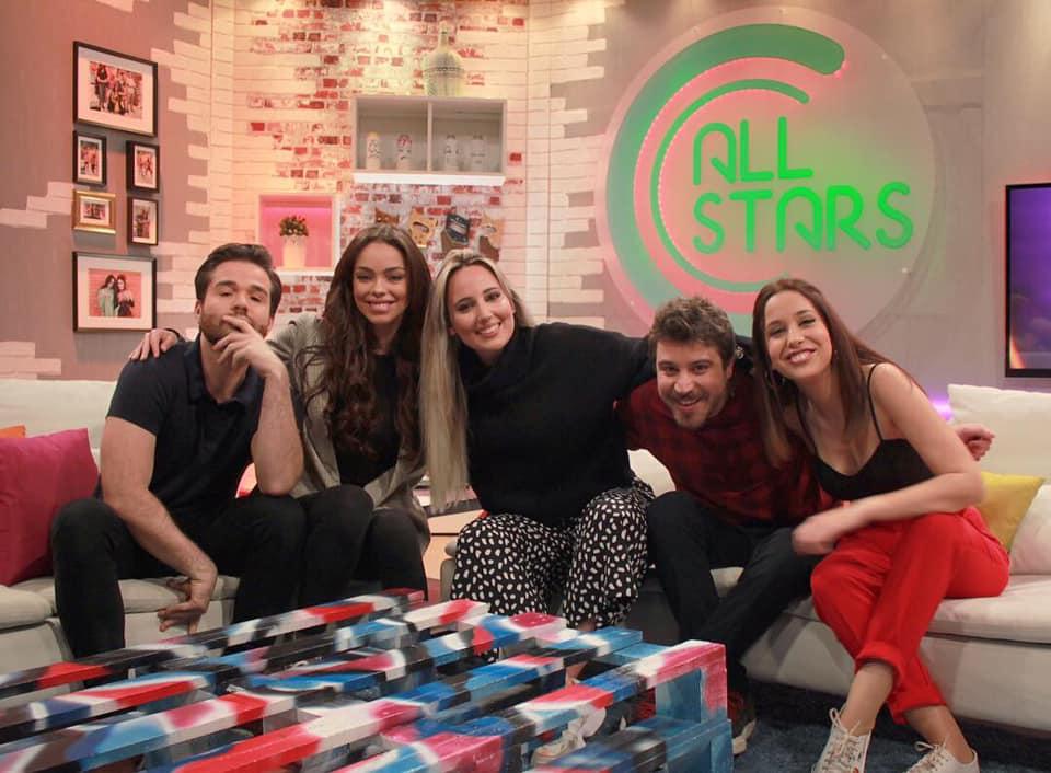 Maria Dominguez nova apresentadora do CC All Stars